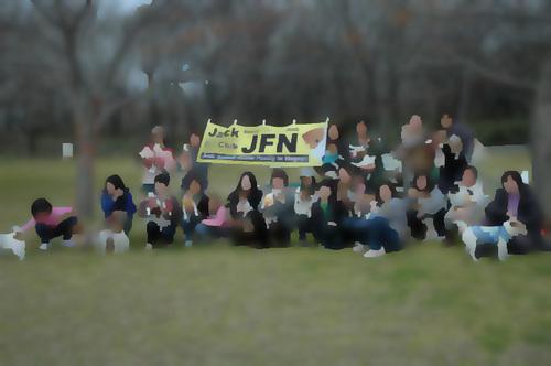 20110306JFN.jpg