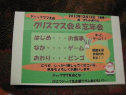 20101212 114 (Small).jpg